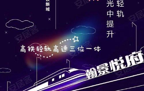 孔雀城的世界,轻轨将要来到,潜力不可想象,嘉善在创新高!