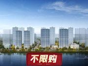 杭州临安临安中天溪珺庭楼盘新房真实图片