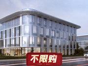 杭州萧山萧山科技城钱湾智谷楼盘新房真实图片