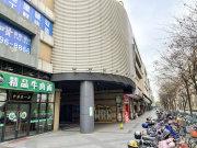 上海嘉定嘉定新城中信泰富又一城商铺