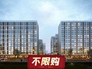 杭州西湖文教紫创商务中心楼盘新房真实图片