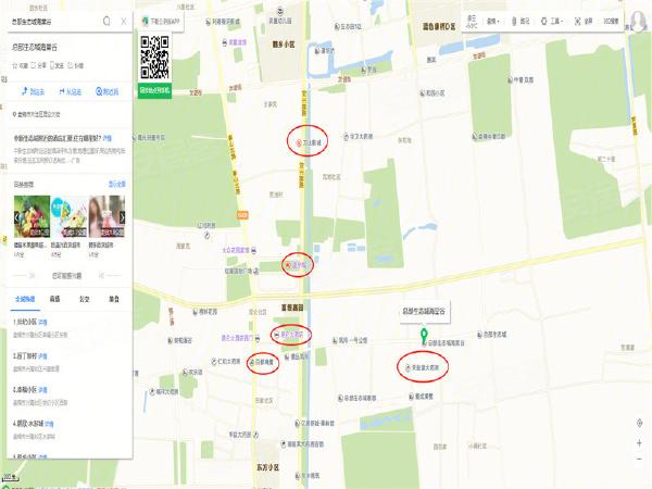 总部生态城·海棠谷楼盘区位规划