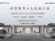 北京北京周邊固安孔雀(que)城柏(bai)悅府樓盤(pan)新房kong)媸(chi)低計>  </a>  <div class=