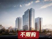 杭州上城钱江新城建杭江与河公寓楼盘新房真实图片