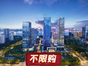 杭州上城钱江新城ONE53公寓楼盘新房真实图片