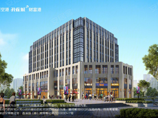 新空港孔雀城财富港楼盘建筑物外景
