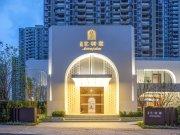 上海金山金山新城光明艺树家楼盘新房真实图片