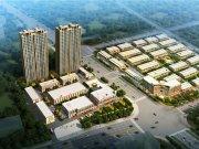 长沙星沙花园新城高峰领寓楼盘新房真实图片
