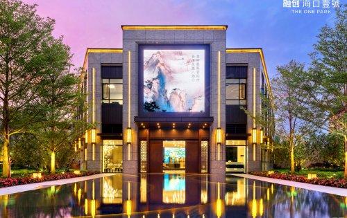 免费进微信红包土豪群壹号国兴大道大英山CBD2室2厅在售45-75平挑高双钥