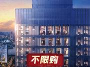 杭州萧山钱江世纪城杭州国际办公中心·潮悦公寓楼盘新房真实图片