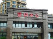 上海金山金山新城涌金商业广场商铺