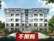 杭州临安临安颐和山庄楼盘新房真实图片
