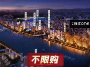 杭州上城钱江新城中海钱江ONE楼盘新房真实图片