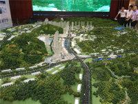 七星温泉国际未来城