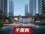 杭州临安临安国风源赋楼盘新房真实图片