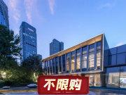 杭州萧山钱江世纪城山水时代公寓楼盘新房真实图片