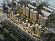 大连开发区小窑湾山河滨海花园楼盘新房真实图片