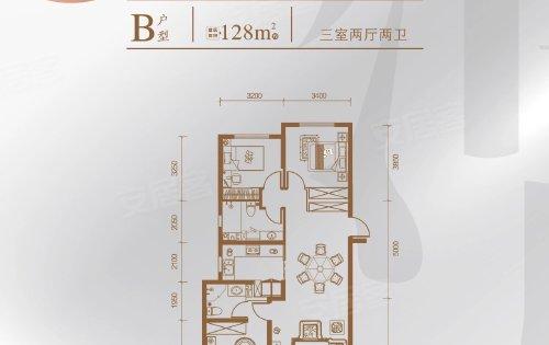 秋实·学院里 目前在售的三居室户型