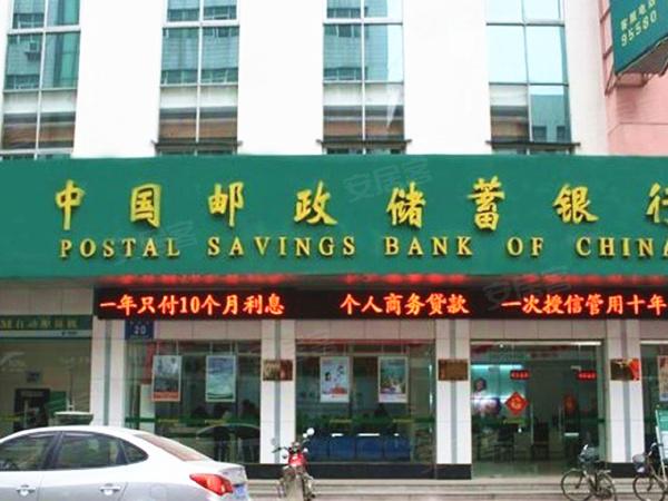 银行贷款利息是多少_中国邮政储蓄银行贷款利息是多少_