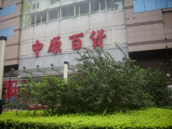 华厦国际公寓楼盘周边配套