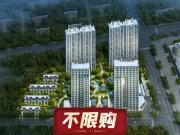 杭州萧山南站新城南站之翼公寓楼盘新房真实图片