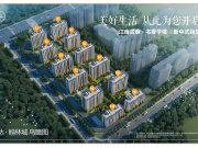 牡丹江江南新区江南新区江达翰林城楼盘新房真实图片