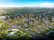 郑州荥阳宜居健康城郑州恒大养生谷楼盘新房真实图片