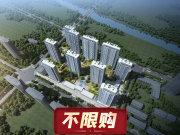 杭州临安临安敏捷星著柏悦府楼盘新房真实图片
