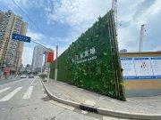 上海静安南京西路华发仁恒静安区天目社区项目楼盘新房真实图片