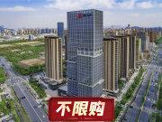 杭州萧山萧山新城领航城公寓楼盘新房真实图片