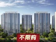 杭州临安临安华发荟天府楼盘新房真实图片