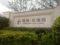 临海绿城玫瑰园
