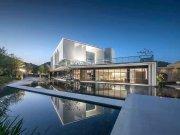 长沙岳麓市府招商雍山湖楼盘新房真实图片