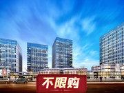 杭州上城华家池绿地商业中心楼盘新房真实图片