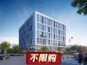 杭州拱墅半山美麓美座公寓楼盘新房真实图片