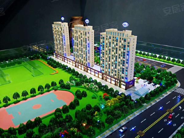 龙泰艺海国际楼盘建筑物外景