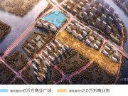 绍兴越城区越城区金科旭辉上河之城楼盘新房真实图片