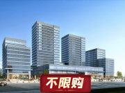 杭州上城钱江新城滨江万潮星汇公寓楼盘新房真实图片