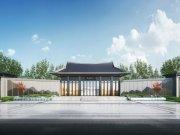 无锡惠山区惠山新城建发静学和鸣楼盘新房真实图片