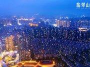 惠州大亚湾西区翡翠山楼盘新房真实图片