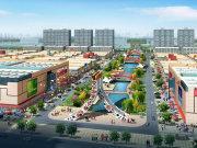 无锡新吴区坊前五洲国际工业博览城