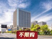 杭州上城钱江新城中豪湘和国际公寓楼盘新房真实图片