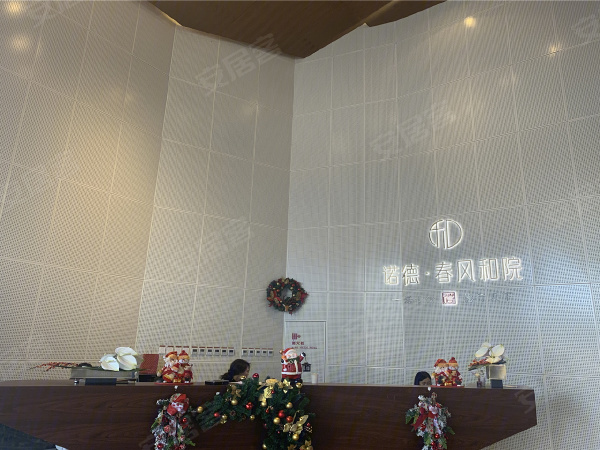 中国中铁·诺德春风和院全景图