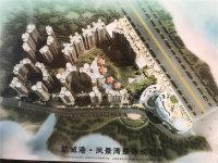 防城港凤景湾