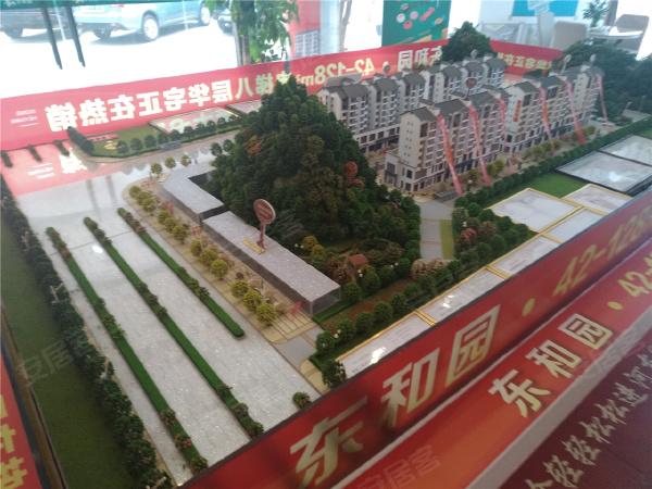 东和园规划沙盘