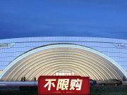 杭州萧山萧山新城绿众商业中心楼盘新房真实图片