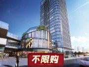 杭州上城华家池保利中心楼盘新房真实图片