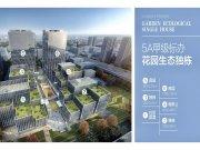 上海杨浦东外滩碧桂园中心楼盘新房真实图片